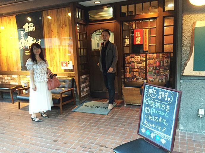 佐賀県を愛する人たち